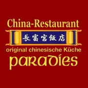Chinarestaurant Paradies